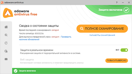 ad-aware.antivirus.free
